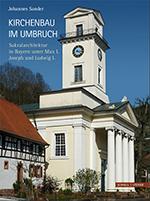 Johannes Sander, Kirchenbau im Umbruch